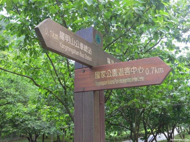 hiking-taiwan-yangmingshan-qixing-02