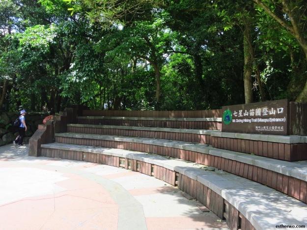 hiking-taiwan-yangmingshan-qixing-07