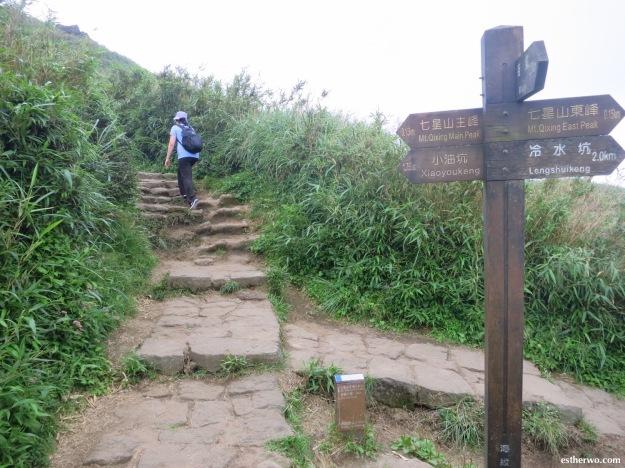 hiking-taiwan-yangmingshan-qixing-13